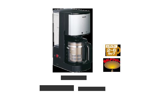 コーヒーメーカー 東芝調理器具 家電製品 toshiba living doors