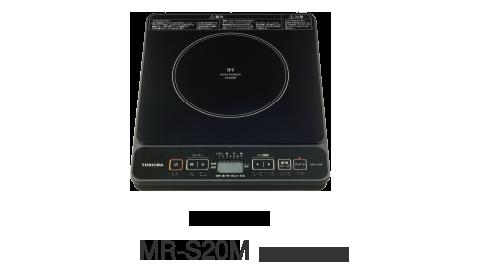MR-Z30J/MR-S20M IH調理器 調理器具 - 東芝