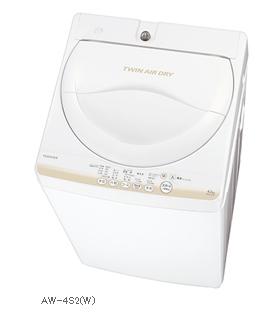 全自動洗濯機 AW-4S2 商品情報:家電製品 Toshiba Living Doors