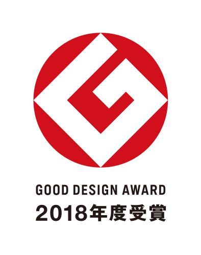 GOOD DESIGN AWARD 2018年受賞