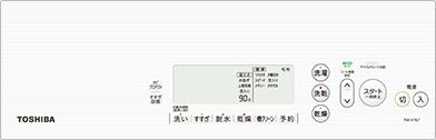 Máy giặt Toshiba TW-117A7 giặt 11Kg truyền động SSD, lồng giặt Zambon | hangnhattoday.com