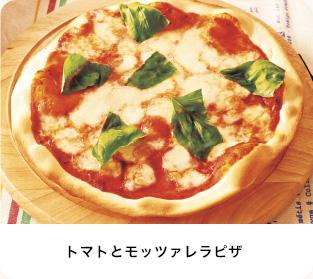 """""""Menu lò đá 350 ℃"""" Cà chua và mozzarella pizza"""