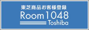 Room1048 Toshiba