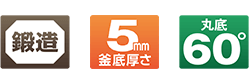 Nồi cơm điện TOSHIBA RC-10VSM nội địa Nhật công nghệ hút chân không - 4